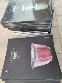 中国古代名窑系列丛书(全十六册)