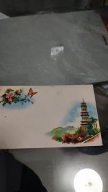 50年代空白老信封一枚:蝶恋花和远处塔影图案【详见图示】