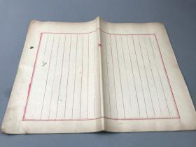 民国,红格, 大开本, 空白纸,  25筒子页  《素册 》  (29*19)