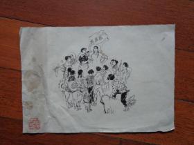 单克伦60年代年的人物画《突击队》