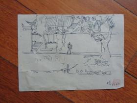 单克伦63年速写画《天童》