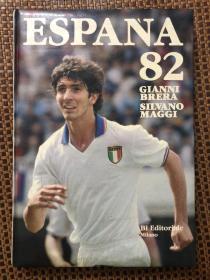 原版足球画册 1982西班牙世界杯画册  82最好的版本之一 页码256