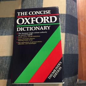 COD 7th / The Concise Oxford Dictionary 7th 散装版 (可供扫描用)