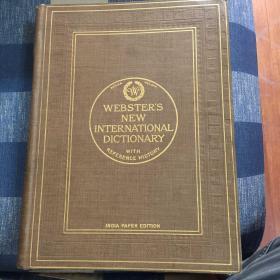 韦氏新国际词典第一版 Webster New International Dictionary 1st