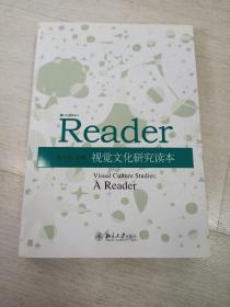 视觉文化研究读本