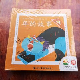 小鸡叫叫阅读课 L3 不可不知的中华民俗 全16册