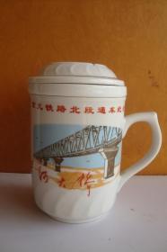 瓷器    京九铁路北段通车纪念   黄河大桥