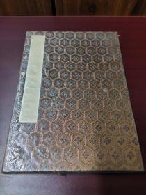 八九十年代绫面空白老册页,托裱,单面长27.5宽20厘米,近全新,覆膜未打开