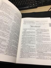 现行证券期货法规汇编(附光盘 有涵套)