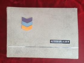 山西财经学院1984届毕业纪念册(有照片、同学签字留念)