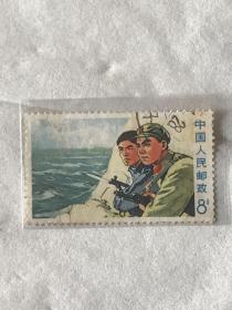 """文18《用毛泽东思想武装起来的中国人民是不可战胜的》信销散邮票6-3""""军民守海防"""""""