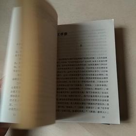 台湾散文选粹(上下册)