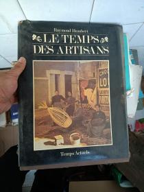 LE TEMPS DES ARTISANS