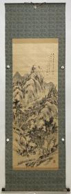 日本回流字画 原装旧裱 T608 (板绫) 包邮