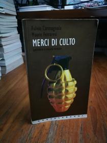 Merci di culto. Ipermerce e società mediale.(意大利语原版)