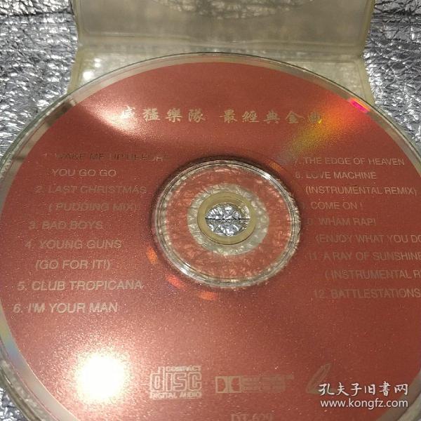 《威猛乐队 最经典金曲》裸碟CD