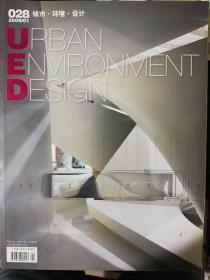城市环境设计2009-028