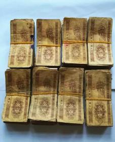 流通旧币  第二套第三套人民币1分100张纸币  真币收藏