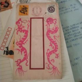 1989年 戊辰年己巳年迎春纪念封总第32号 两枚生肖票。山东邮政 保真