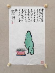 金心明【国画--菖蒲】 尺寸:48cmx26cm