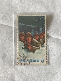 """文18《用毛泽东思想武装起来的中国人民是不可战胜的》信销散邮票6-2""""保卫边疆"""""""