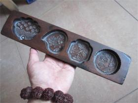 老印模清代民国雕刻精美老包浆莲子寿桃图糕点面食品月饼模具精品