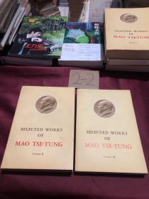 毛泽东选集第二卷、第三卷(1965年版)【英文版】