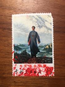 文12毛主席去安源邮票盖销邮票信销邮票文革邮票 缺角,染色,新票原胶,可惜了