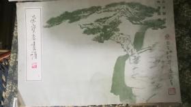 荣宝斋画谱山水部分