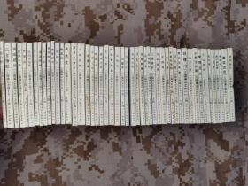 【连环画】1979年版《三国演义》全48册合售  无章无字 未翻阅 好品如图
