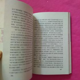 创造和谐(内页有印章见图)