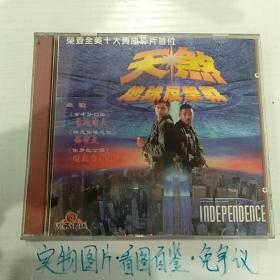 电影光盘《天煞地球反击战》VCD     编号3804