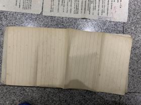 民国信纸10张
