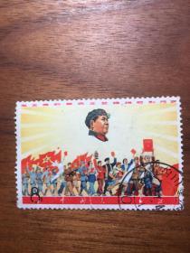 文5游行邮票文5样板戏邮票文5文艺队伍邮票盖销邮票信销邮票文革邮票 无薄裂,有2道贯穿的软折纹