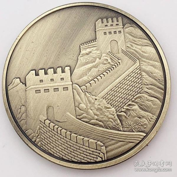 中国万里长城工程建筑青古铜 币 纪念币 收藏 名胜古迹天坛金币硬币