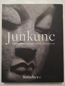 纽约苏富比 2018年9月秋拍 琼肯的中国佛像雕刻 Sotheby's:Junkunc chinese buddhist sculpture (12 september 2018)