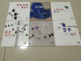 神奇的指绘小鸟(全6册):巧克丽丽爱美丽、月亮到哪儿去了、小歌唱家库库……