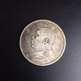 古钱 古币 银元 袁大头 二年 重:26.7克 直径:3.8cm