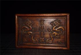 花梨木茶盒二