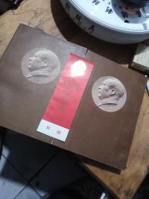 """毛泽东选集(第五卷) 毛泽东选集(第五卷) ——两本合售,并且带一张""""发行纪念书证"""""""