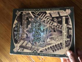 塔罗奥义(畅销经典完美升级版·附赠塔罗牌78张 全)