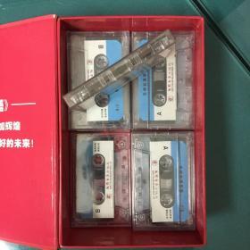 无师自通  英语  全新版(教材外加8盒磁带7盒未开封)