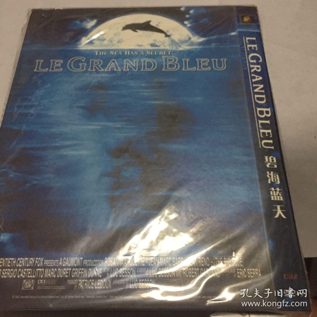 le grand bleu 碧海蓝天 DVD