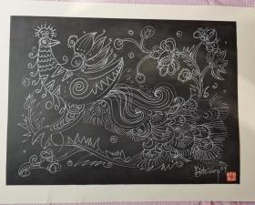 韩美林画作 手稿  陈高钦旧藏 尺寸 55X40厘米【妙艺阁】