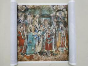 永乐宫壁画朝元图 高清大尺寸打印版