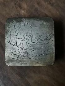 清 老墨盒 白铜制 百寿图