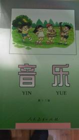 全日制培智学校教科书(试用本)音乐第十三册