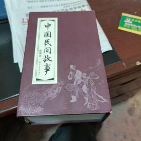 中国民间故事连环画(红函装30册)
