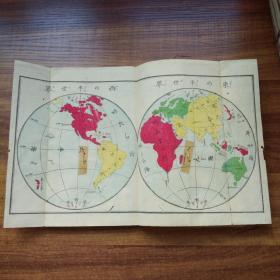 孔网稀少   和刻本 《改正日本国尽》 存6册  (应8册全,少第6,8 册) 多幅套色印刷版画 日本地理 明治七年(1874年 )
