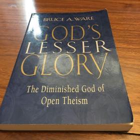 God's lesser glory